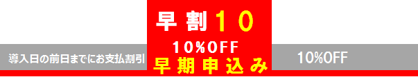 Blog_Hayawari10