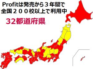 Profit_Map_3