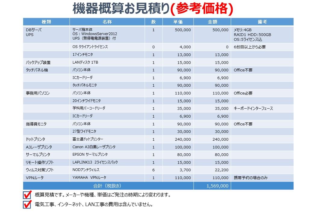 kousei_web_%ef%bd%902_1122