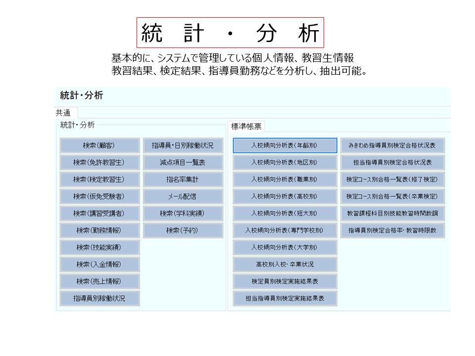 Profit_Setsumei_08