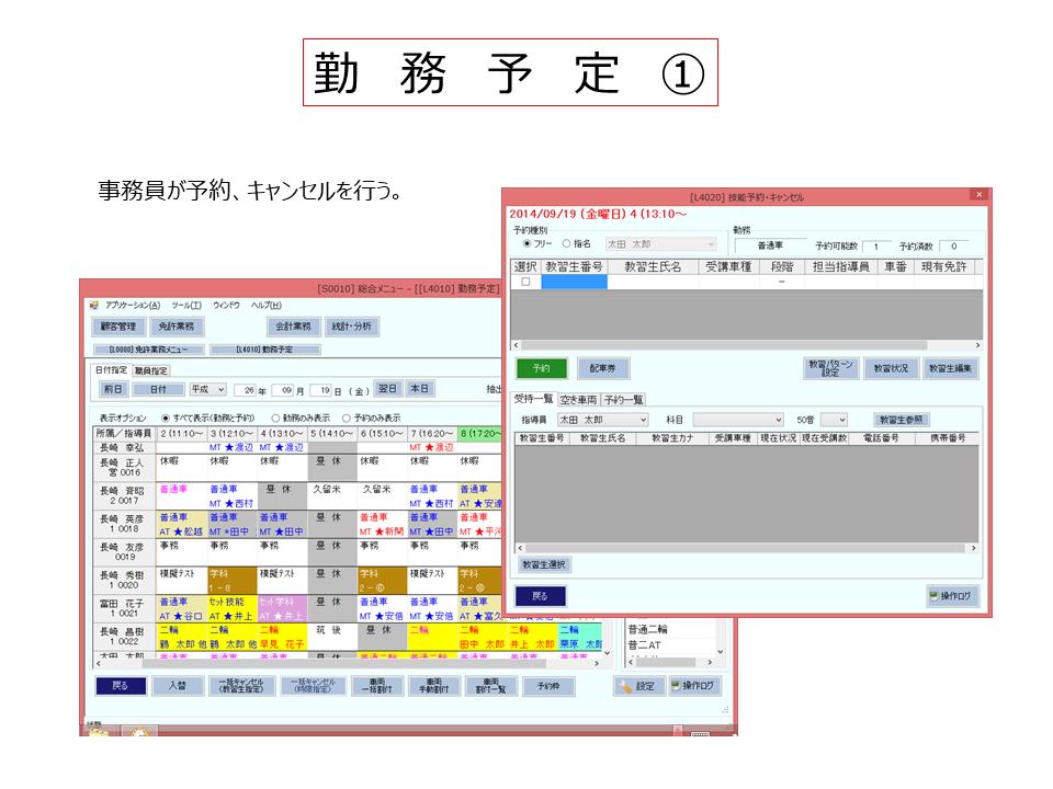 Profit_Setsumei_12