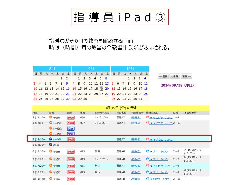 Profit_Setsumei_20