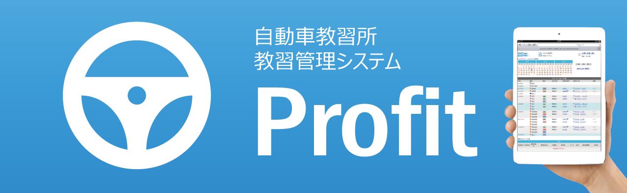 Profit_TOP1_h400
