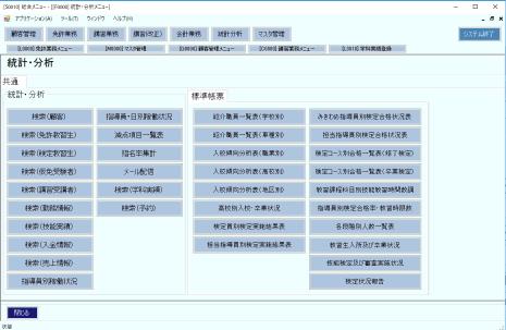 Profit_toukei