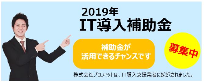 2019_Banner_2