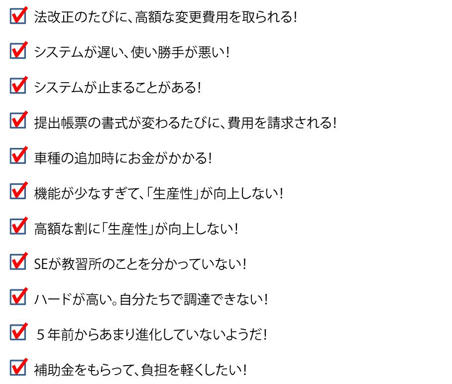 Profit_nayami_2