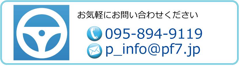 banner_telmail