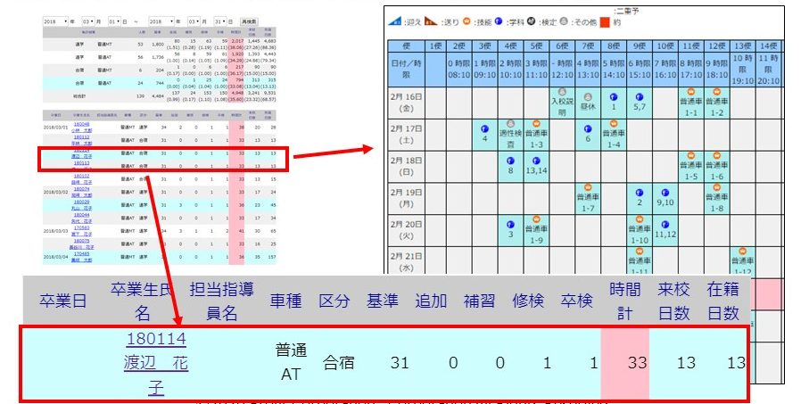 CRM_20200514_2(航大)